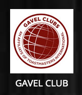 logo of gavel club